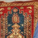 Kazak Rug Guide