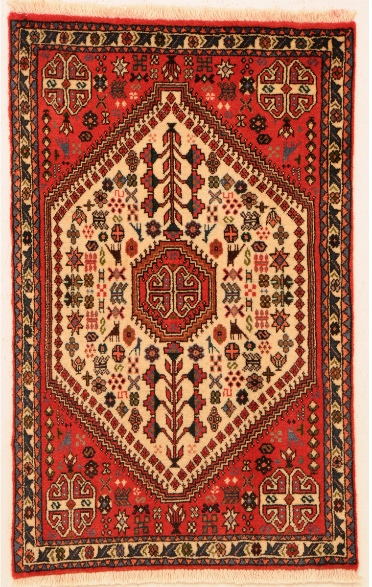 Orange 2 X 3 Abadeh Rug Hand Knotted Persian Rug Ebay