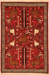 "Abadeh Rug 2'1"" x 3'1"""