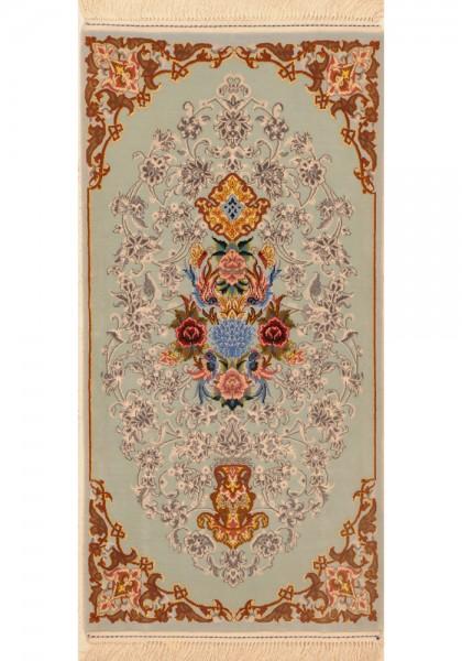 """Isfahan Rug 1'10"""" x 3'8"""""""