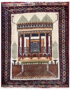small Balouchi Rugs