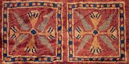 Close Up Of The Border Motif Of The Pazyryk Rug