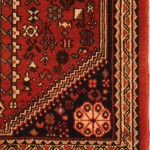 "Abadeh Rug 2'2"" x 3'4"""