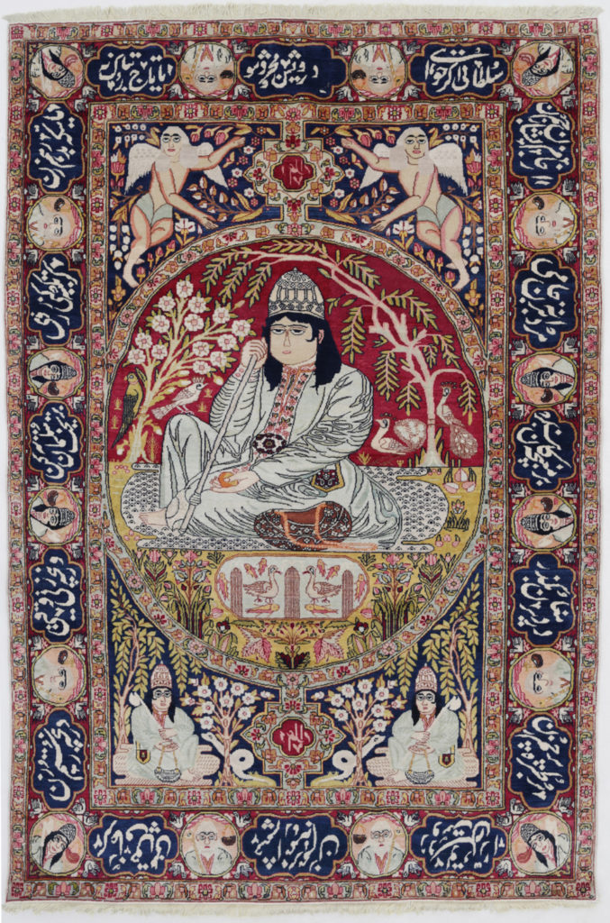 Qum Pure Silk Rug