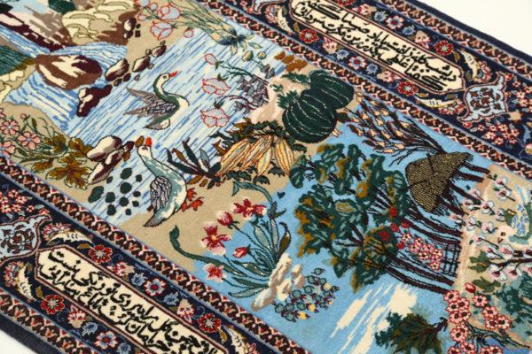 Tree Of Life Design Isfahan Rug