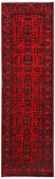 Example of Deep Red Afghan Runner