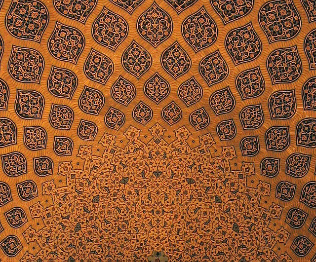 Example of Persian Ornamentation similar to the design used in Kashan